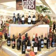 Weinprämierung Intervino 2018